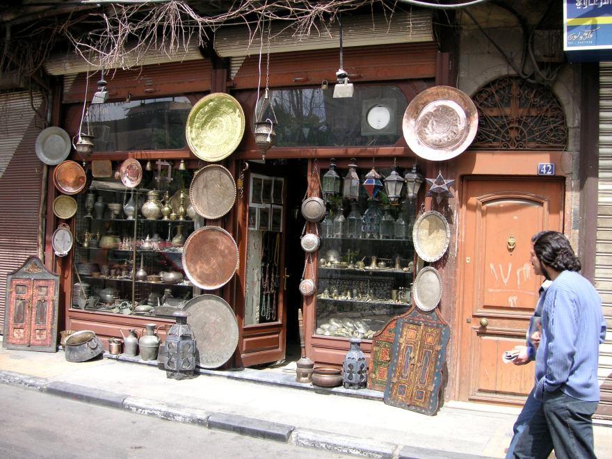 Photos of Damascus, Syria